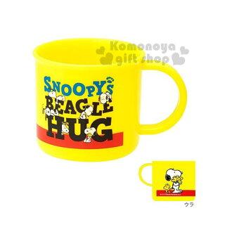 〔小禮堂〕史努比 日製單把手塑膠杯《小.黃.多動作.文字.200ml》