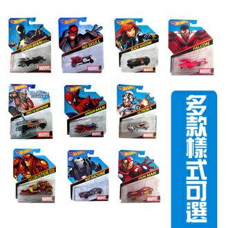 【美泰兒流行玩具】風火輪 Marvel 1:64 合金小車 (成單開量3,目前下單量0,可成單餘量3,初回開量)