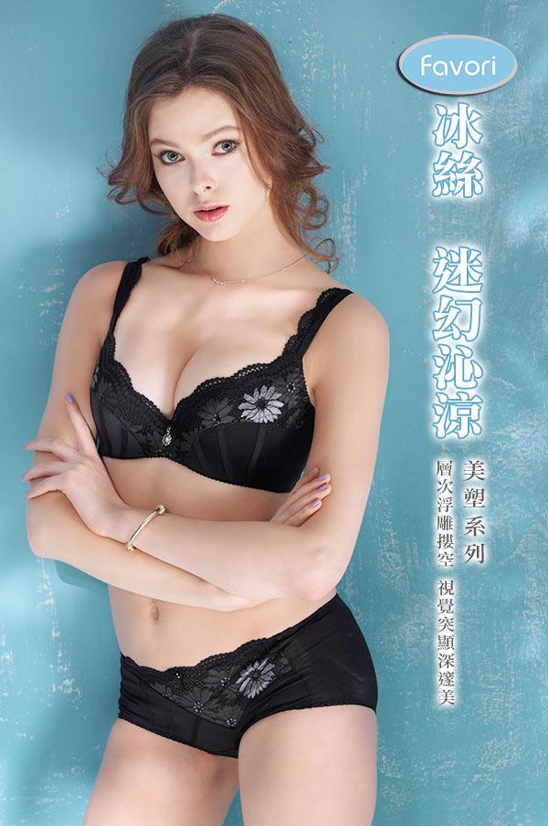 【Favori】冰絲 迷幻沁涼BCD罩杯內衣 (魅惑黑) 3