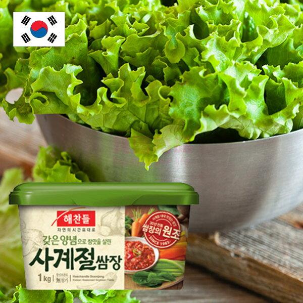 韓國 Haechandle 生菜沾醬 (包飯醬) 500g【特價】§異國精品§