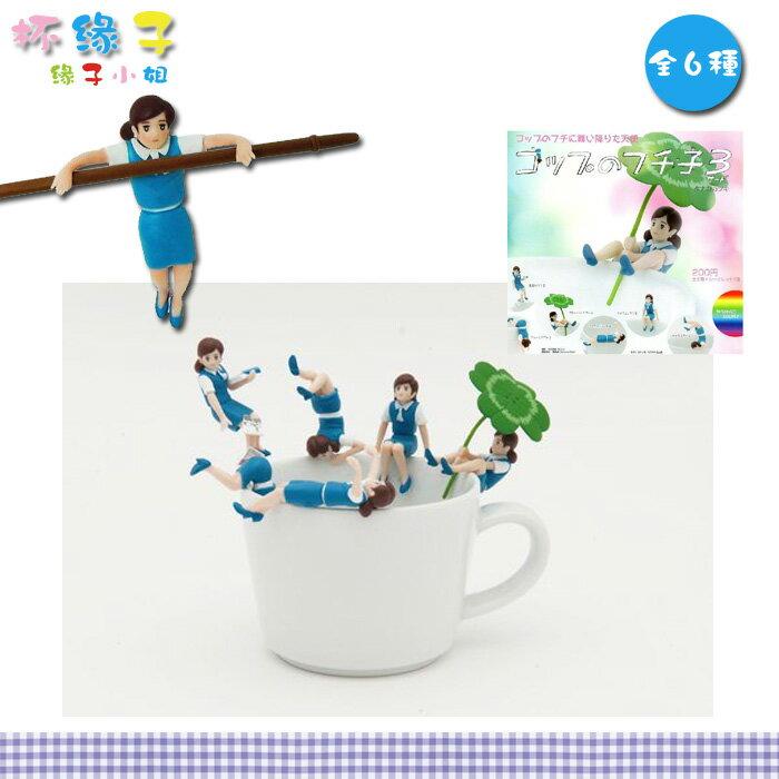日本正版杯緣子扭蛋奇譚小姐