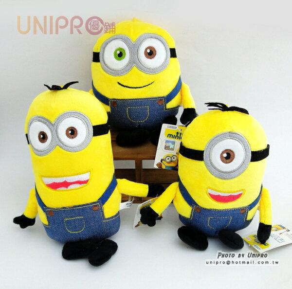 【UNIPRO】小小兵 Minions 絨毛玩偶 娃娃 吊飾 蘿蔔 史都華 凱文 正版授權 神偷奶爸 6吋