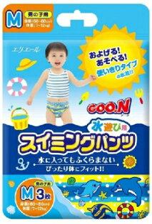 日本大王 戲水褲 男褲 M號 3入 (30cm-80cm)