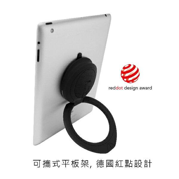 SpinPadGrid-3D旋轉平板架-PowerSkin?CP-001 - 適用iPad, Asus Pad, Samsung Tab..等平板立架