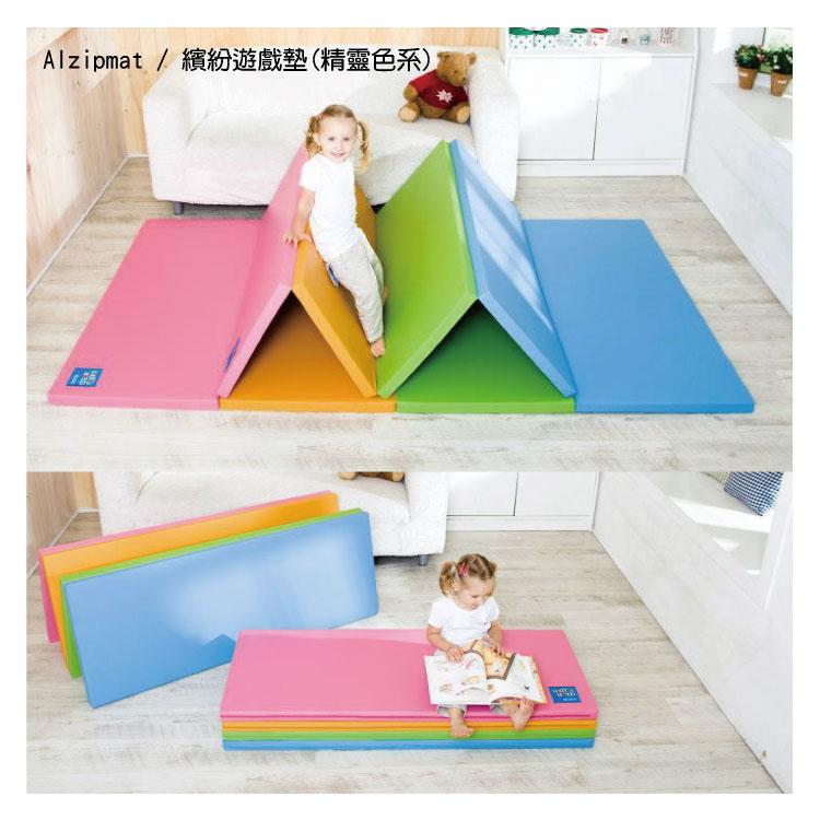 【大成婦嬰】韓國 Alzipmat 繽紛遊戲墊系列-8款可選 (G) 200x140x4cm  台灣總代理 公司貨 5