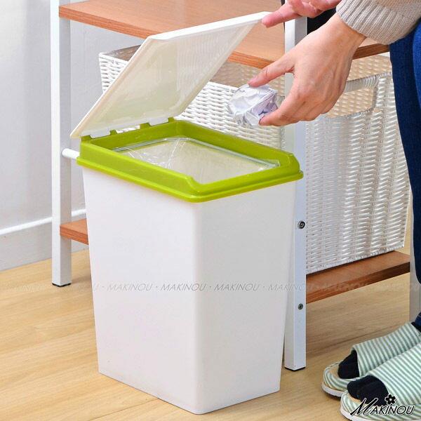 垃圾桶|日本MAKINOU-掀蓋垃圾桶-010| 塑膠 收納箱 置物箱