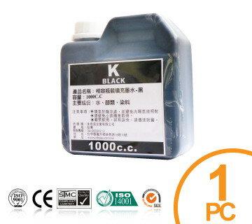 HP 1000cc (黑色) 填充墨水、連續供墨【HP 全系列噴墨連續供墨印表機~改機用】