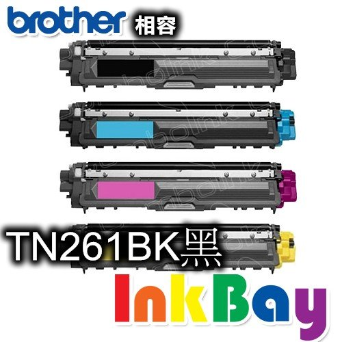 BROTHER TN-261BK 黑色 相容碳粉匣/適用機型:BROTHER HL-3170CDW、MFC-9330CDW