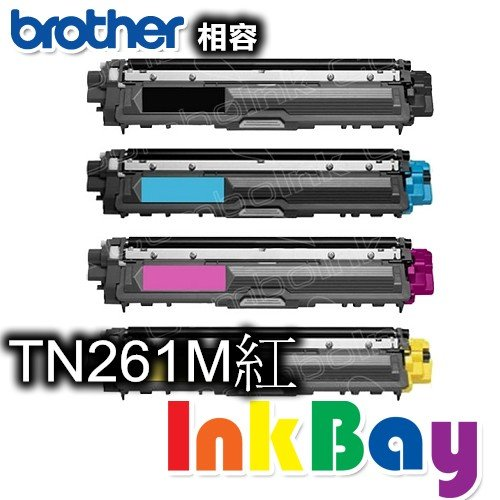 BROTHER TN-261M 紅色 相容碳粉匣/適用機型:BROTHER HL-3170CDW、MFC-9330CDW