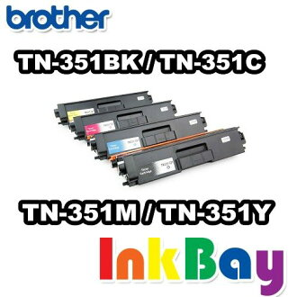 BROTHER  TN-351Y 黃色相容碳粉匣/ 適用機型:BROTHER MFC-L8600CDW / MFC-L8350CDW / MFC-L8850CDW 彩色雷射印表機
