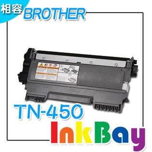 Brother TN-450 / TN450 黑色相容碳粉匣 /適用機型:BrotherMFC7360N、MFC7460DN、MFC7860DW