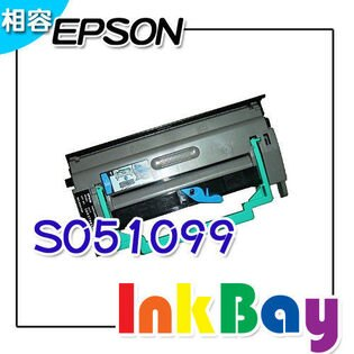 EPSON S051099 環保感光滾筒(感光鼓)/適用機型:M1200/EPL-6200/6200L
