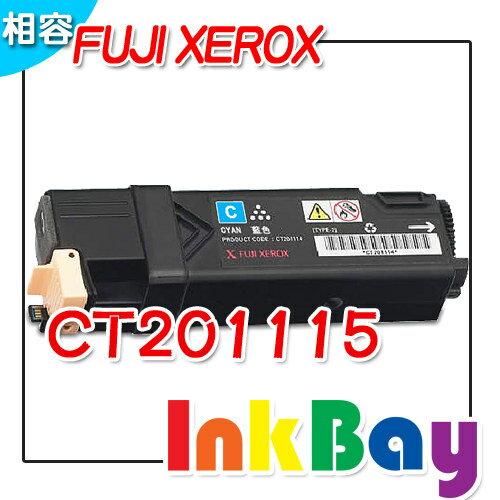 Fuji Xerox CT201115   藍色 環保碳粉匣/適用機型:FUJI XEROX C1110/C1110B