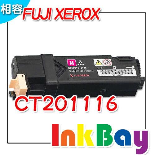 Fuji Xerox CT201116   紅色 環保碳粉匣/適用機型:FUJI XEROX C1110/C1110B