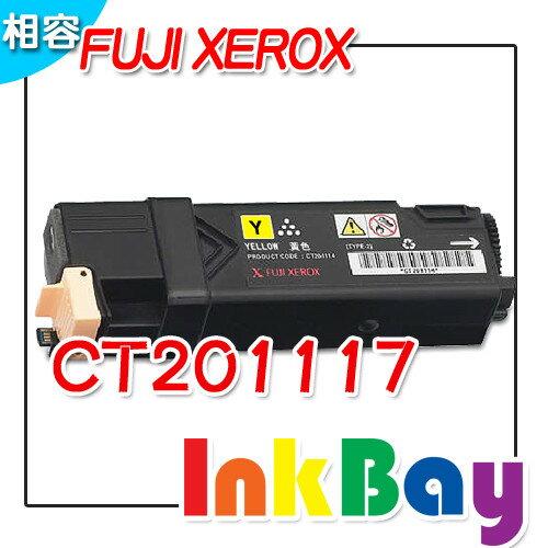 Fuji Xerox CT201117   黃色 環保碳粉匣/適用機型:FUJI XEROX C1110/C1110B
