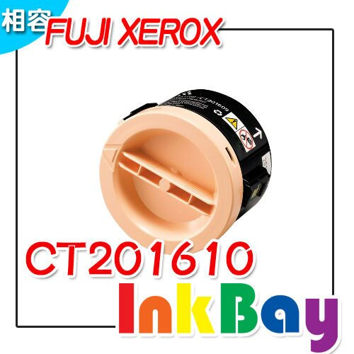 Fuji Xerox M215b 黑白雷射印表機,適用Fuji Xerox CT201610  黑色環保碳粉匣