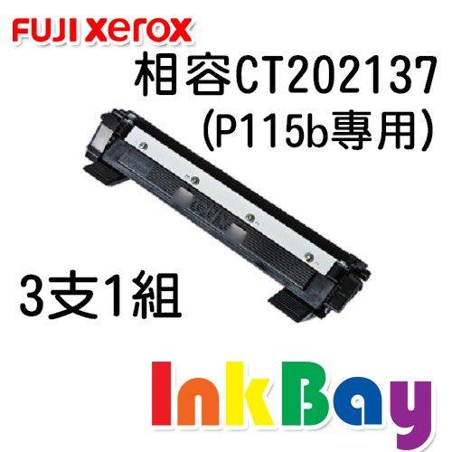 FUJI XEROX CT202137相容黑色碳粉匣/適用機型:FUJI XEROX P115b/M115b/M115fs(一組3支)