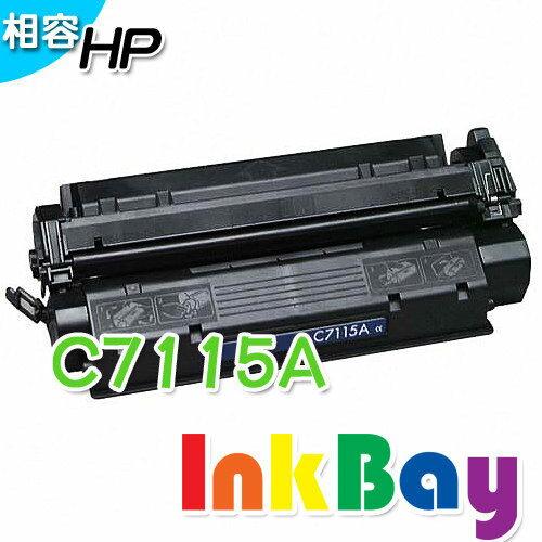 HP C7115A 黑色相容碳粉匣/適用機型:LJ1200/1220/1000/3300/3330/3380(一組2支)