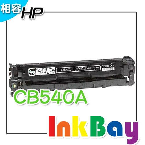 HP CP1300/CP1215/1510/1515n/1518ni/CM1312mfp 彩色雷射印表機,適用HP CB540A 黑色相容碳粉匣