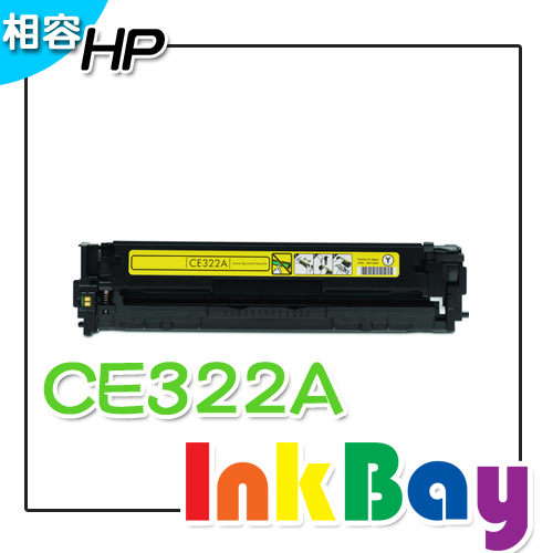 HP CE322A  黃色相容碳粉匣 /適用機型:CM1415fn/CP1525nw/CP1526nw /CP1527nw/CP1528nw