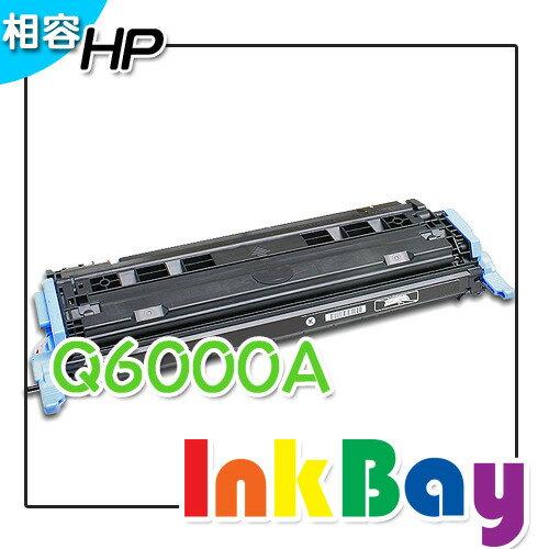 HP Q6000A 黑色相容碳粉匣/適用:HP CLJ-1600/2600/2605/CM1015/1017N/DTN彩色雷射印表機