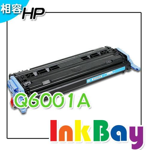 HP Q6001A 藍色相容碳粉匣/適用:HP CLJ-1600/2600/2605/CM1015/1017N/DTN彩色雷射印表機