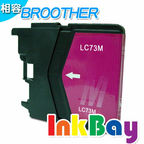 BROTHER LC-77M(紅色)相容墨水匣 /適用機型:BROTHER MFC-J430W/J625DW/J825DW/J6710DW/J6910DW