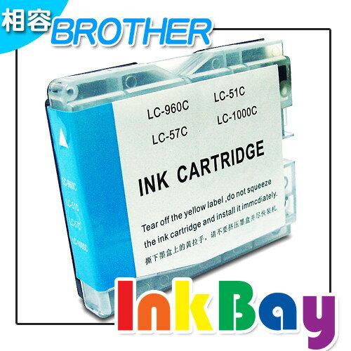 BROTHER LC57C (藍色)相容墨水匣 /適用機型:BROTHER DCP-130C /135C/150C/330C/350C/540CN/560CN