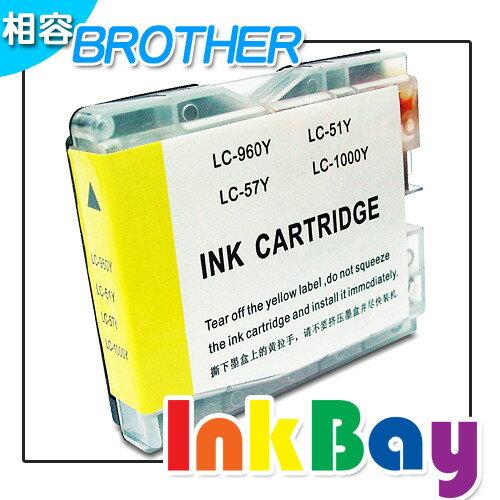 BROTHER LC57Y (黃色)相容墨水匣 /適用機型:BROTHER DCP-130C /135C/150C/330C/350C/540CN/560CN