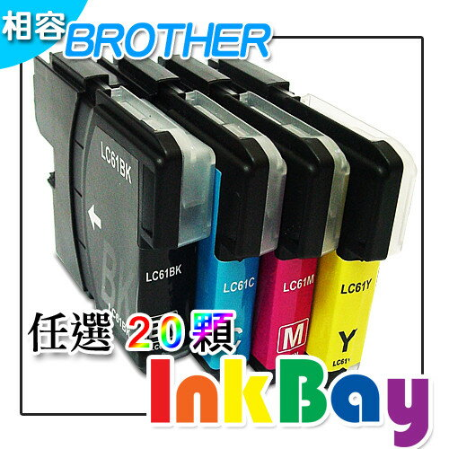 BROTHER LC67BK+LC67C+LC67M+LC67Y(BROTHER LC 67)相容墨水匣(任選20個) /適用機型:BROTHER MFC-255CW/DCP-165C/MFC-290C