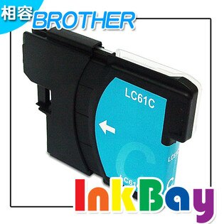 BROTHER LC61C (藍色)相容高容量墨水匣 /適用機型:BROTHER MFC-255CW/DCP-165C/MFC-290C