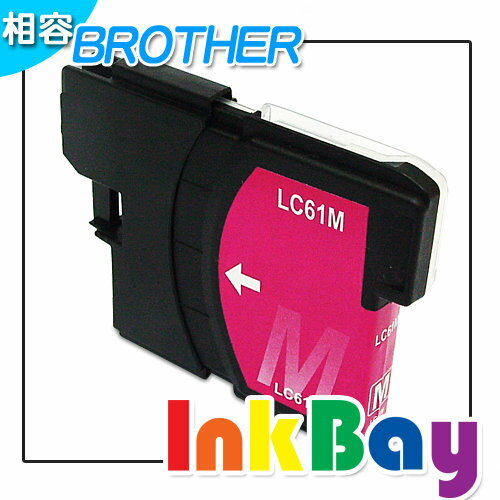 BROTHER LC67M (紅色)相容高容量墨水匣 /適用機型:BROTHER MFC-255CW/DCP-165C/MFC-290C
