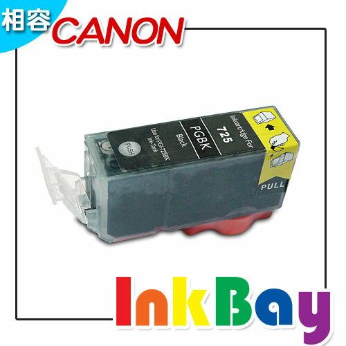 CANON PGI-725BK/725bk/725(黑色)相容墨水匣 /適用機型:CANON MG5270/MG617/IP4870