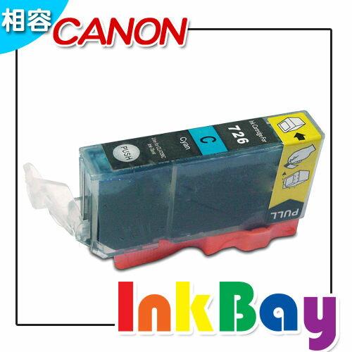 CANON CLI-726C/726c/726(藍)相容墨水匣 /適用機型:CANON MG5270/MG617/IP4870