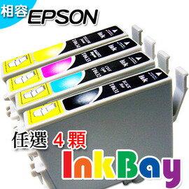 EPSON T1431/T1432/T1433/T1434(No.143XL)相容墨水匣(一黑三彩)/適用機型:Epson Stylus ME900/ME960/ME82WD/ME940FW