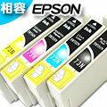 EPSON T0731N/T0732N/T0733N/T0734N(任選10個)相容墨水匣/適用機型:C79~90/CX3900~6900F/ CX5500~9300F/T20/TX100~610F