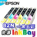 EPSON T0821N/T0822N/T0823N/T0824N/T0825N/T0826N 相容墨水匣(一黑五彩) /適用機型:EPSON T50/R270/R290/RX590/RX690/TX700/TX800