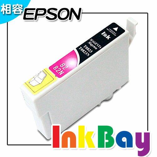 EPSON T0823N(紅色)相容墨水匣/適用機型:T50/R270/R290/RX590/RX690/TX700/TX800