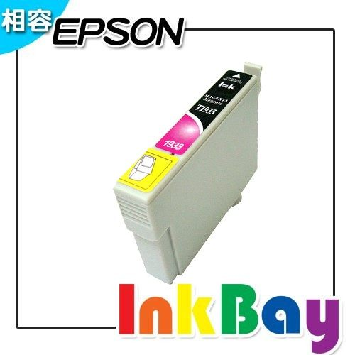 EPSON T1933相容墨水匣no.193 ^(紅色^)  :EPSON WF~2521