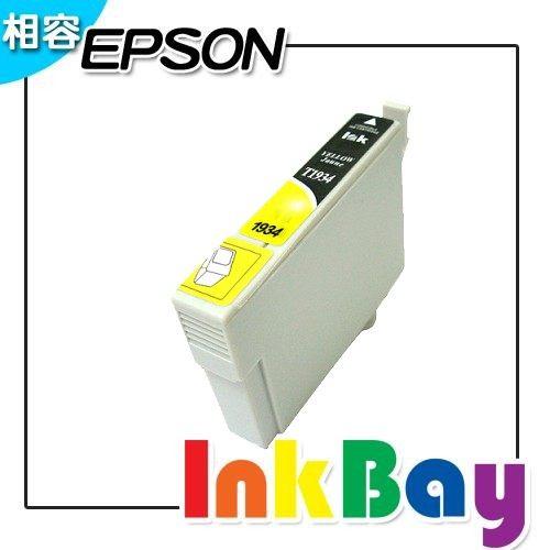 EPSON T1934相容墨水匣no.193 (黃色) /適用機型:EPSON WF-2521/WF-2531/WF-2541/WF-2631/WF-2651