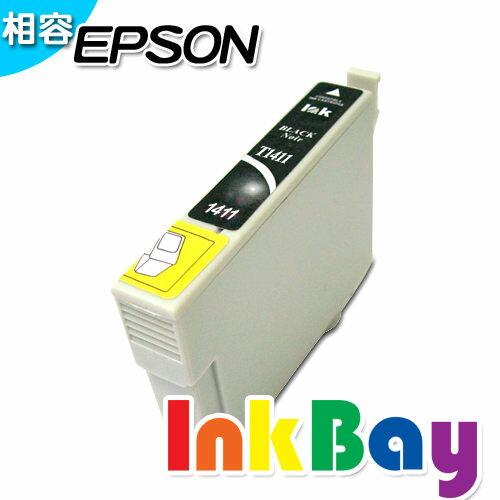 EPSON T1411(黑色)相容墨水匣/適用機型:Epson Stylus ME320/ME340