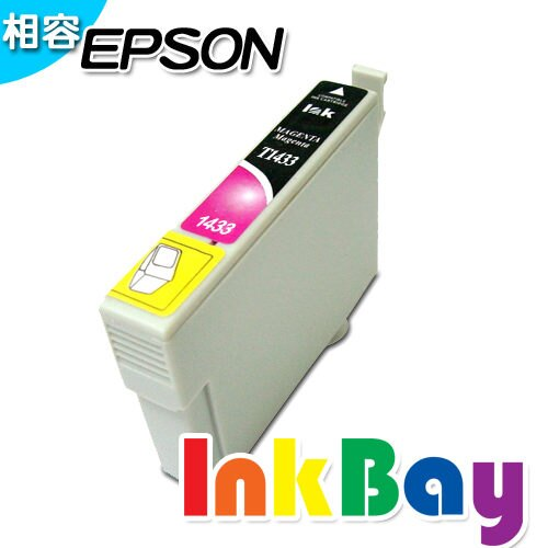 EPSON T1433(No.143XL紅色)相容墨水匣/適用機型:Epson Stylus ME900/ME960/ME82WD/ME940FW