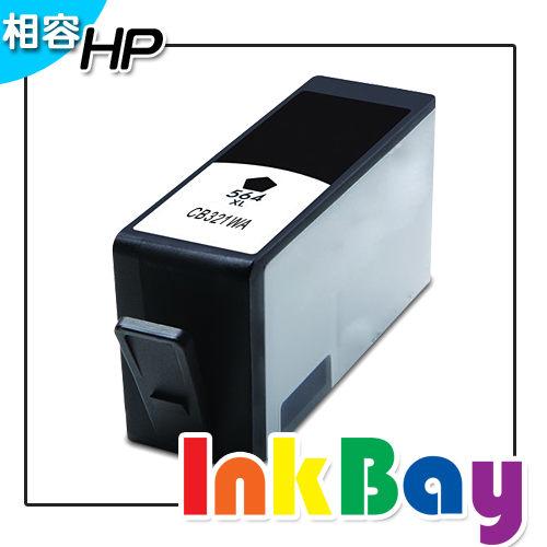 HP 564XL CB321WA(黑)/適用機型:C309A/C5324/C5370/C5373/C5380/C5383/C5388/C5390/C5393/B8550