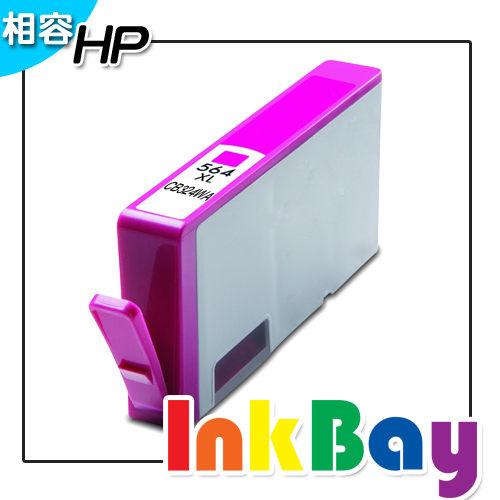 HP 564XL CB324WA(紅)/適用機型:C309A/C5324/C5370/C5373/C5380/C5383/C5388/C5390/C5393/B8550
