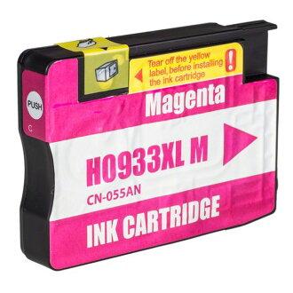 HP 933XL CN055AA (紅色) 相容墨水匣 /適用機型:HP OFFICEJET 6100/6600/6700/7610