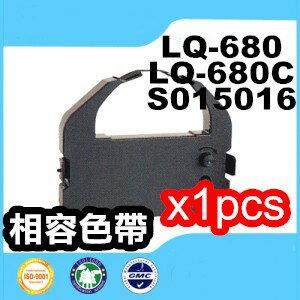 EPSON LQ680點陣式印表機,適用EPSON S015016黑色色帶