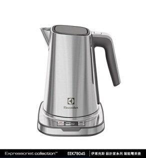 【點我現折】Electrolux伊萊克斯 eek7804 / eek7804s 設計家不鏽鋼溫控電茶壼