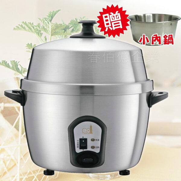 魔特萊-家電11人份304不銹鋼電鍋SLF-08 (1入贈小內鍋+雙層加高蒸籠) 台灣製造 一年保固 飯鍋 蒸滷燉煮 分離式 料理電煮鍋