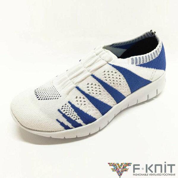 【FKNIT時尚】魚骨*淑女編織娃娃鞋-白藍
