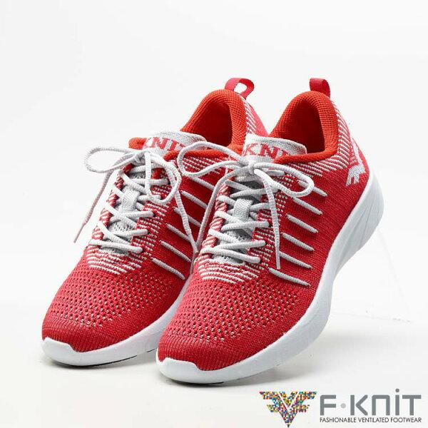 【FKNIT時尚】六線譜*低筒編織休閒鞋-紅灰 男女款 情侶款